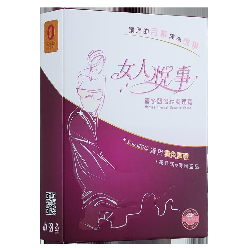 女人悅事溫經霜65ml*1盒